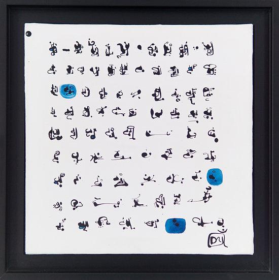 Apoglyphes