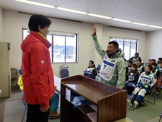 第39回三重県スキー技術選手権大会