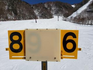 2019クラブ対抗スキー競技会(スキー技術競技)
