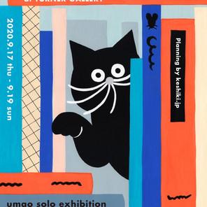 umao solo exhibition 「my favorite」