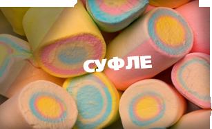 Интернет магазин сладостей