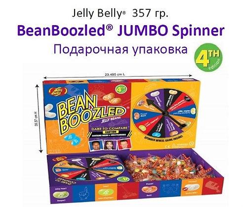 Jelly Belly ассорти Bean Boozled 357г ИГРА