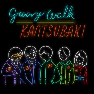 「groovy walk」ジャケットイラスト