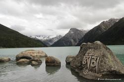 Озеро Йилхун Лхацо