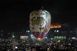 Фестиваль огненных шаров в Таунджи