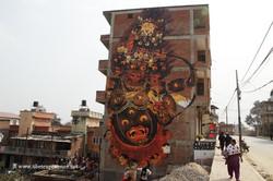 Раху. Катманду