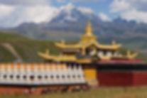 монастырь Тагонг