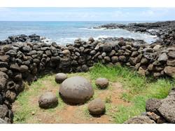 Пуп Земли на острове Пасхи