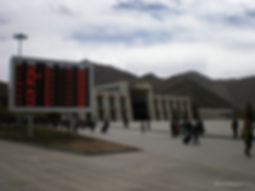 Lhasa train station