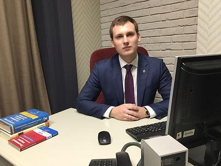 Адвокат по уголовным и гражданским делам Саенко Антон Сергеевич