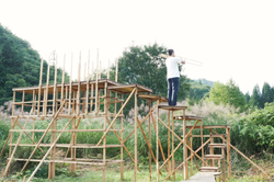 Performance on Installation Yagisawa