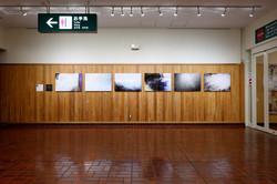Recording of Akita Project