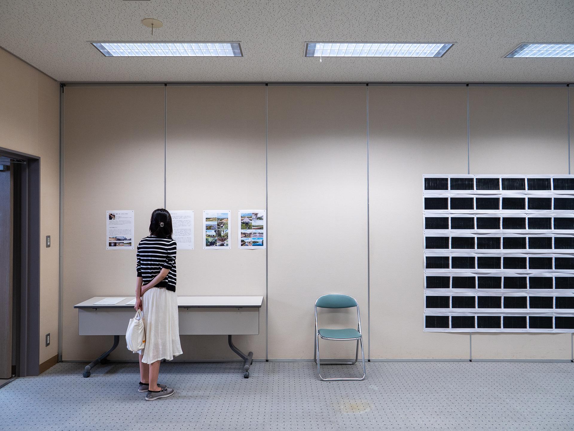Kyoto: Re-Search 2020 in Yawata