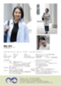 10.00岡田幸子2019.jpg