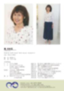 24.0桃 ゆめ花.jpg