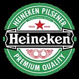 heineken-logo-png-transparent-svg-vector