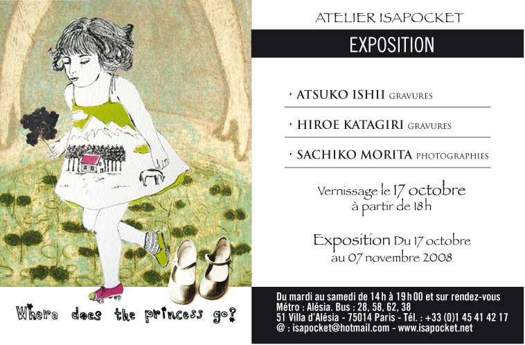 exposition automne 2008