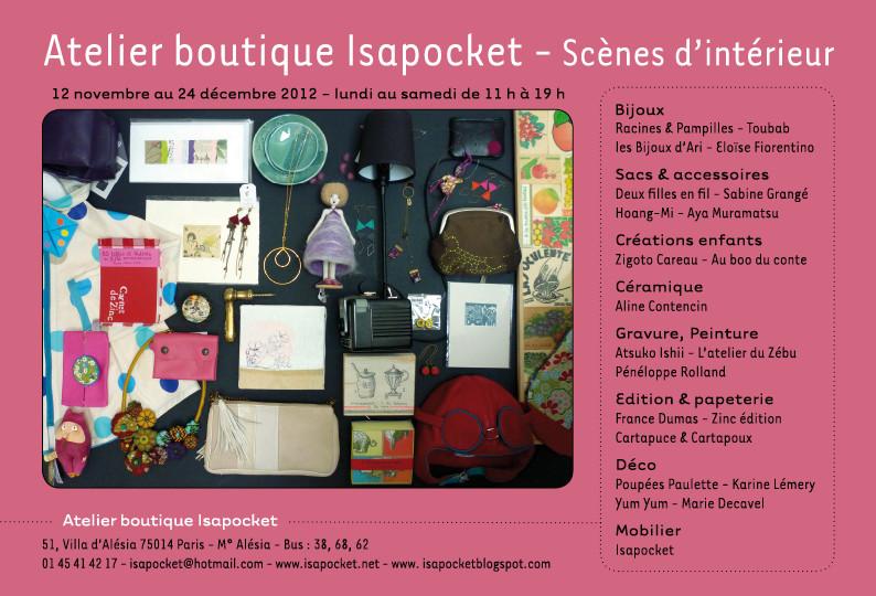 """scenes d'interieur"" exposition 2012"