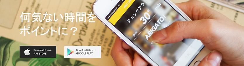 株式会社GT Japan - TimeWallet