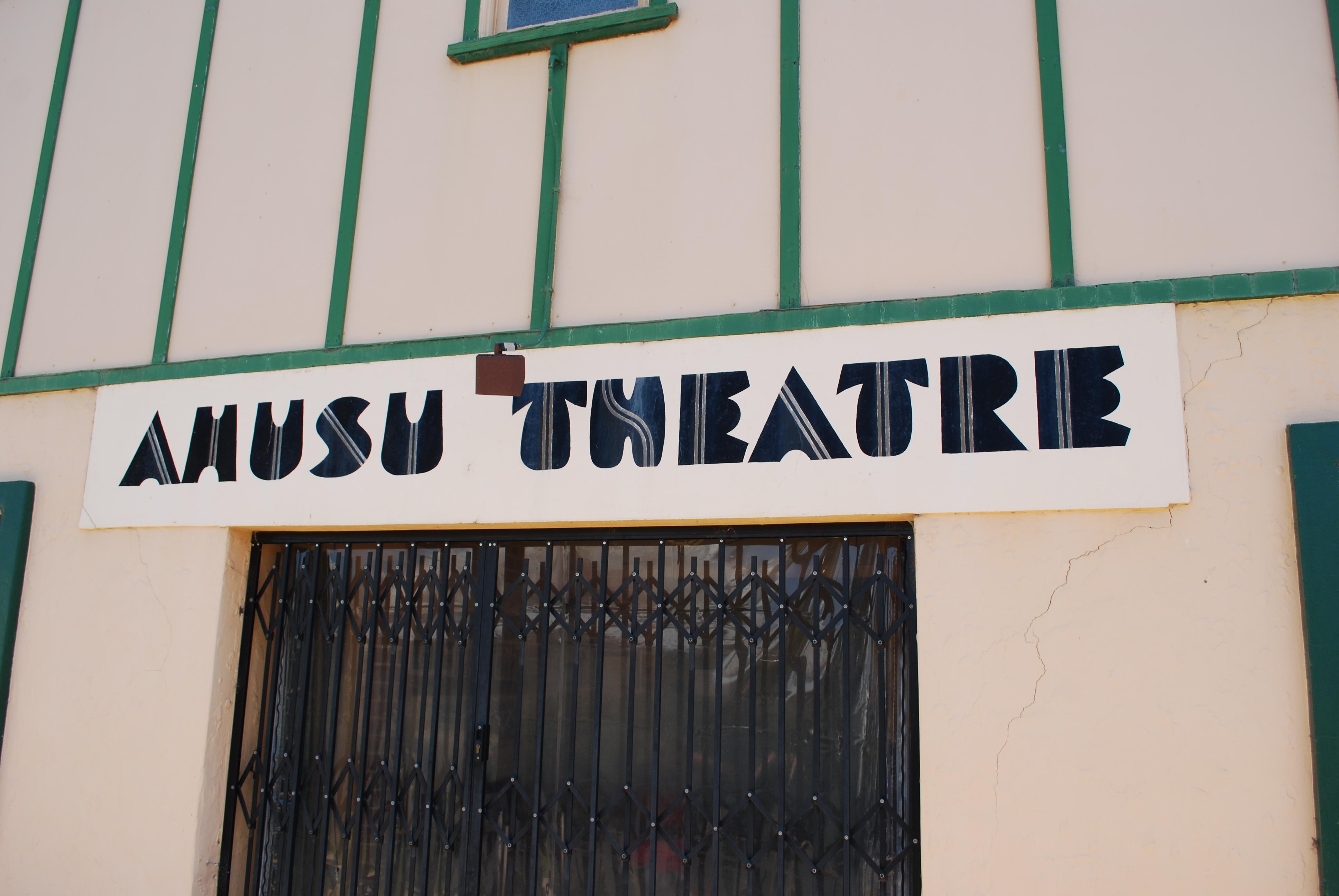 Amusu Theatre