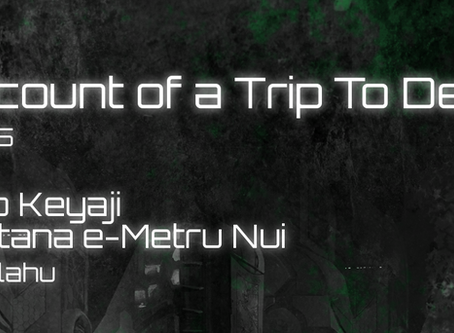 Recount of a Trip to Destral: Part V - Artifacts and Bureaucracy