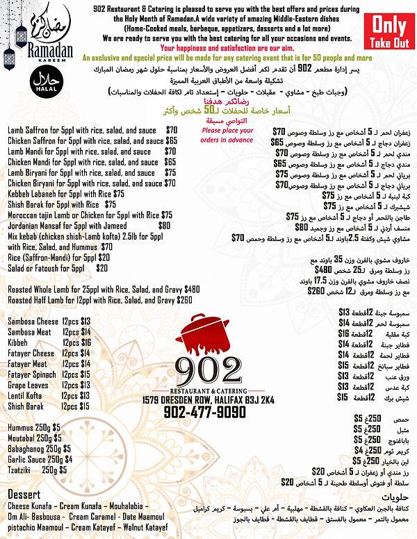 ramadan Catering.jpg