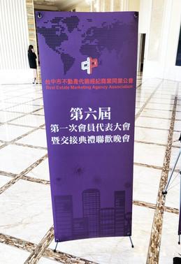 20170914曄蒔 林酒店_171030_0001.jpg