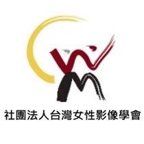 社團法人台灣女性影像學會.jpg