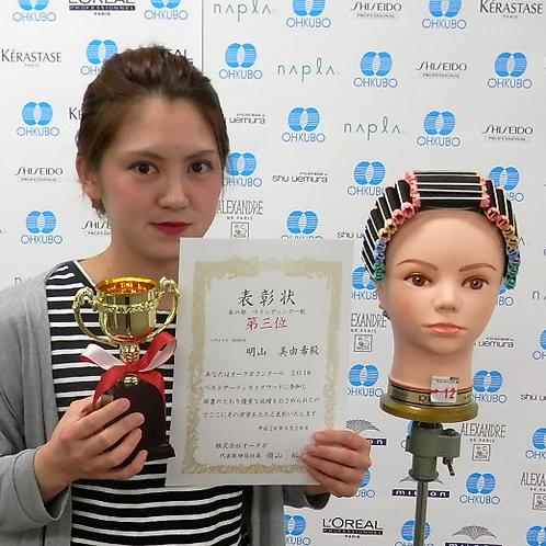 ヘアメイクISHIDA 明山 美由希さん