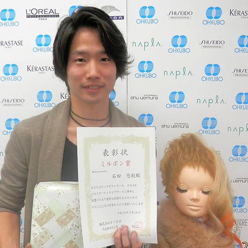 (株)Mars international  石田 悠起さん