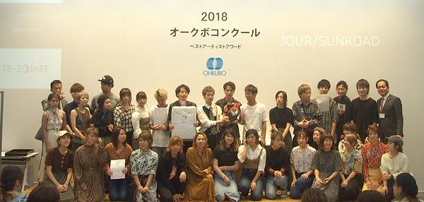 2018サロン大賞.jpg