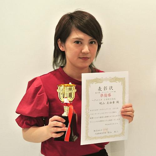 ヘアメイクISHIDA 明山美由希さん