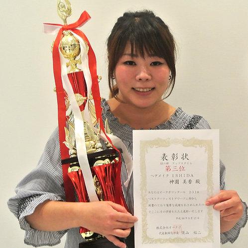 ヘアメイクISHIDA 神園美香さん