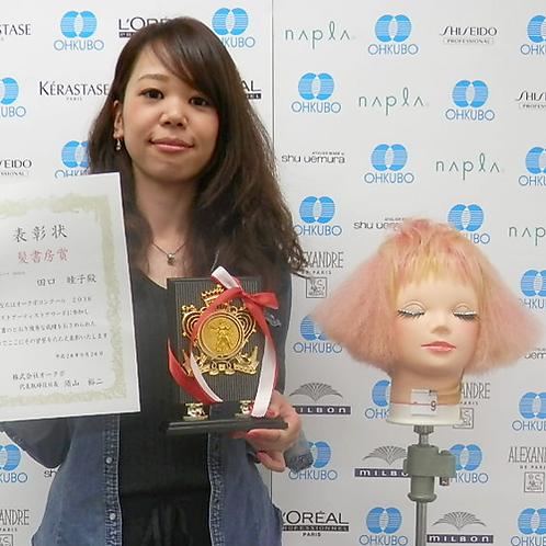 ヘアメイクISHIDA  田口 睦子さん