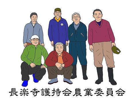 委員会1.jpg