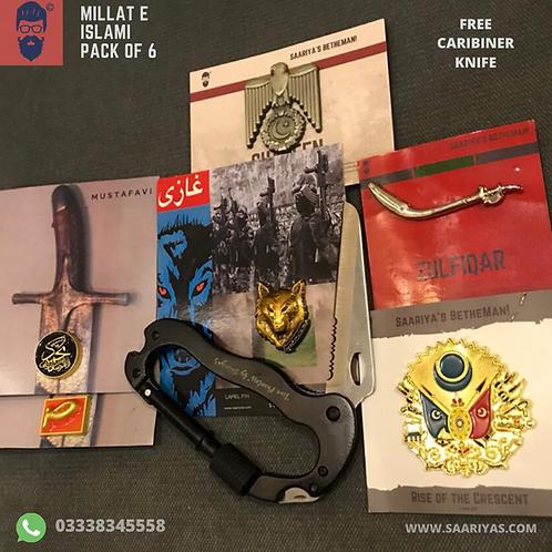Millat e Islami Pack