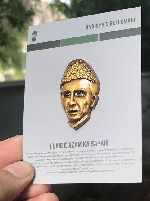 Quaid e Azam Ka Sipahi