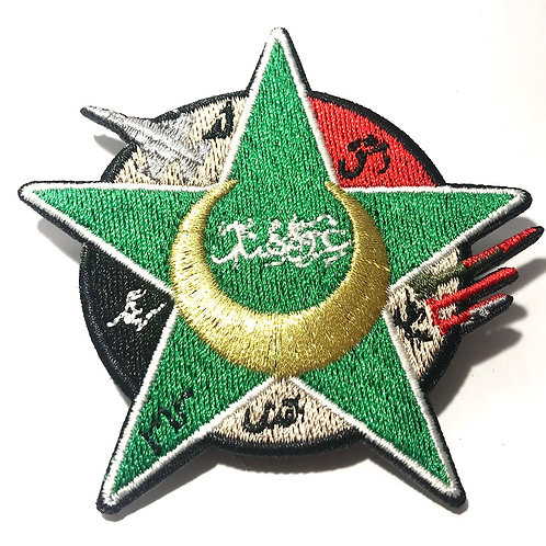 Ghazwa e Hind Coat of Arms 2d Silk Embroidery Patch