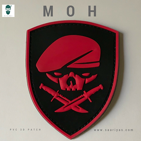 Honor PVC Velcro Patch Red