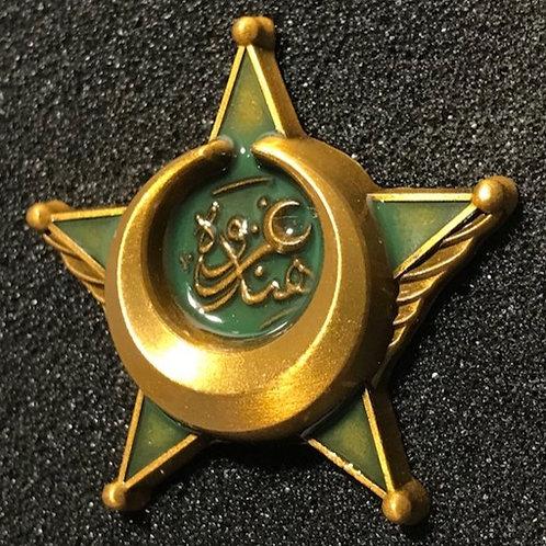 Ghazwa e Hind Mubarizun Badge