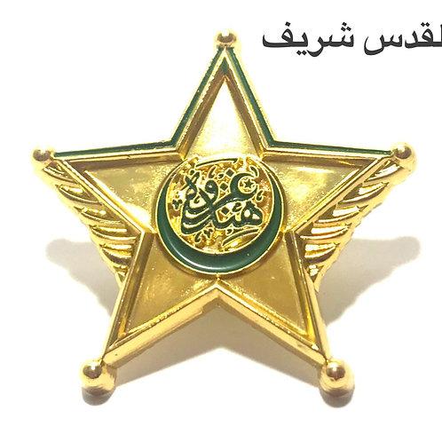 GhazwaeHind AlQuds Shareef
