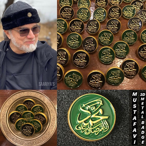 Mustafavi Metal Green Badge