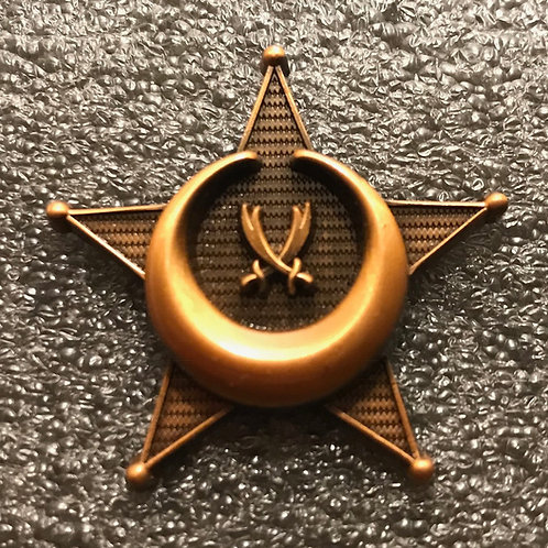 Hayder AlQuds Badge