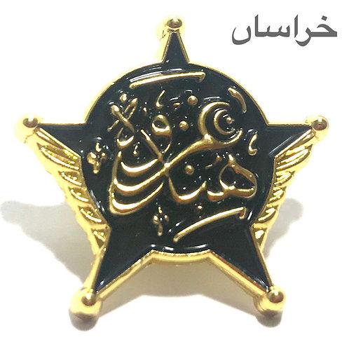 Khurasaan Ghazwa e Hind Badge