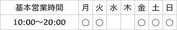 AD4E4D1C-373B-49EE-BE26-62FEF45EF256.jpeg