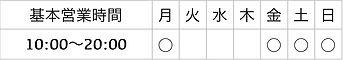 82B7B9F4-AC20-41C5-90A0-9ED23374B809.jpe