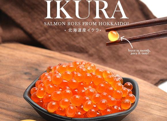 Hokkaido Ikura (Shoyu Zuke, A grade)