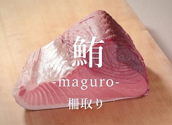 Bluefin Tuna Sashimi (Chutoro and Otoro)