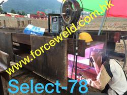 SelectArc78工程過案