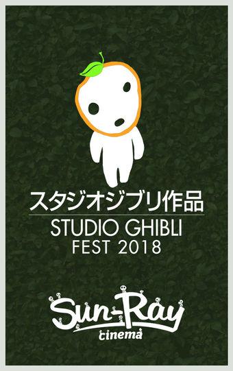 Studio Ghibli Fest 2018